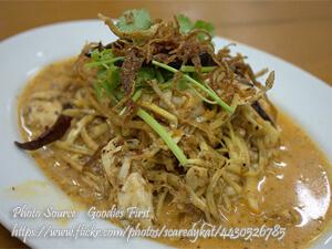 Banana Blossoms Salad