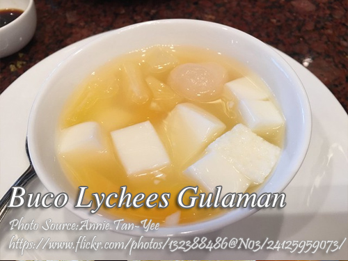 Buco Lychees_Gulaman Pin It!