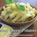 Creamy Cheese Potatoes