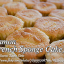 Mamon (French Sponge Cake)