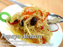 Papaya Achara