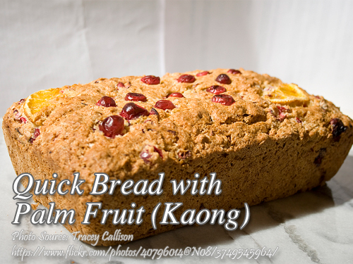 Quick Bread with Sugar Palm Fruit (Kaong)