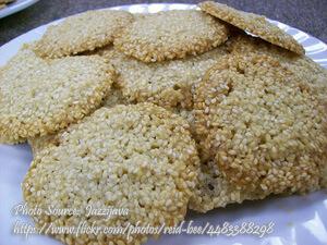 Sesame Seed Wafers